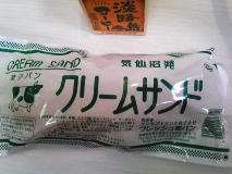 touhokuokashi2.jpg